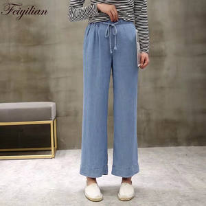 1745c96147d42 FEIYILIAN 2018 Women Summer Wide Leg Pants Loose Trousers