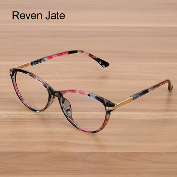 Reven Jate Men and Women Unisex Fashion Optical Spectacles Eyeglasses High Quality Glasses Optical Frame Eyewear reven jate ej85351 spectacles optical fashion titanium eyeglasses frame for men eyewear full rim glasses with 3 optional colors