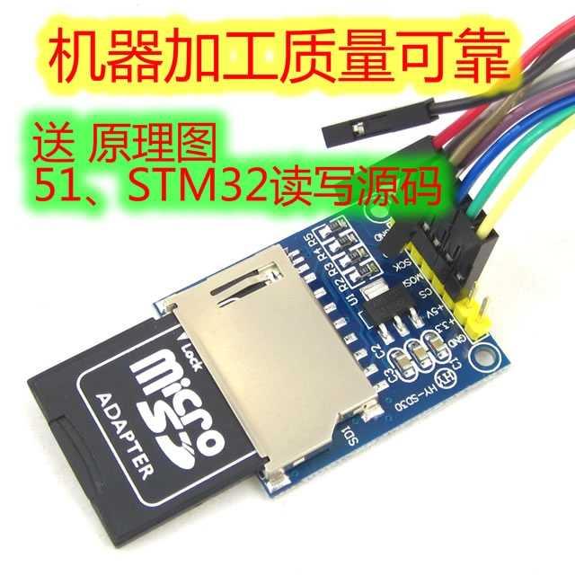 وحدة بطاقة SD صغيرة SD ، التحدث ، القراءة والكتابة وحدة متحكم SD SPI واجهة SD مقبس بطاقات