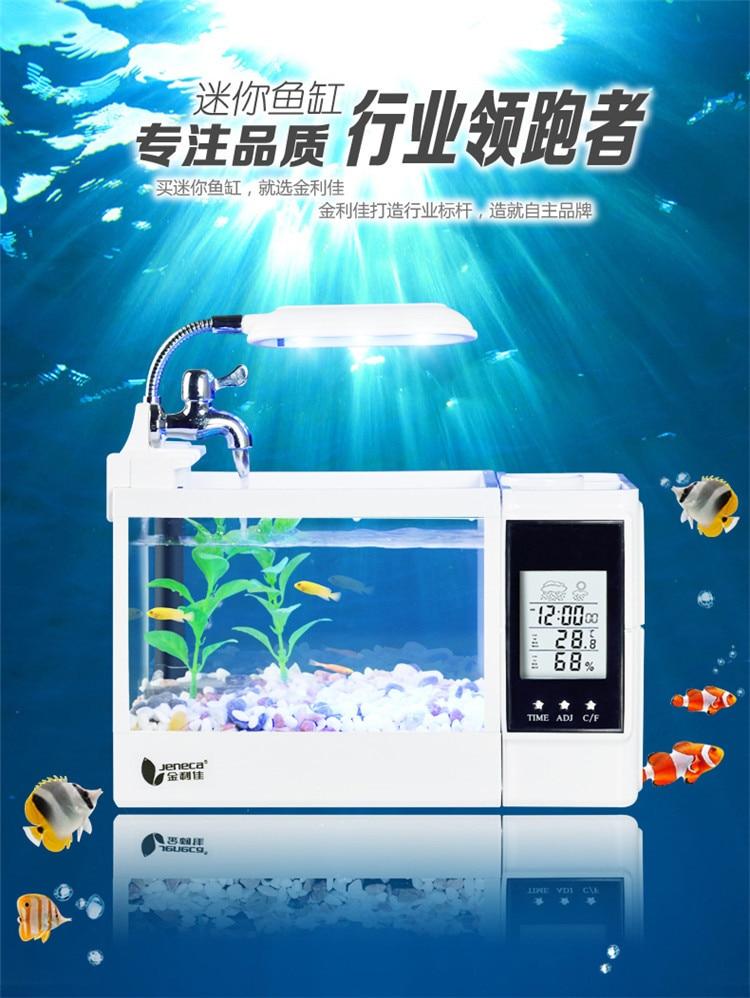 jeneca jinli aquarium tank creative mini office desktop fishbowl gift boutique office desk aquarium