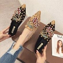 SWYIVY امرأة الشقق أحذية خفيفة بدون كعب حجر الراين كريستال المتسكعون السيدات حذاء كاجوال للنساء أشار تو الشقق الربيع والخريف