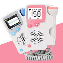 Women Home Use Fetal Heart Rate Monitor Baby Fetal Heart Rate Monitor Prenatal Language Music Monitor