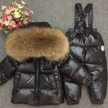 ロシアの冬ダウンスーツスーパーウォーム子供冬スーツ少年少女アヒルダウンジャケット + オーバーオール 2 個服セット子供の雪の摩耗
