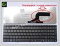Russian RU Keyboard for Asus 0KNB0-6206RU00 0KNB0-6221RU00 52-101085 71RU01 9J.N2J82.00R 9J.N2J82.20R 9J.N2J82.60  black