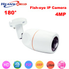 Heanworld HD 4MP IP ...