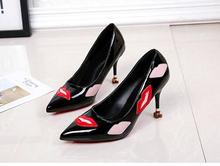 Туфли лодочки женские искусственная кожа высокий тонкий каблук
