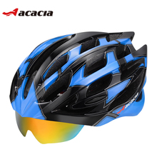 Acacia High-Grade Bicycle Helmet+Eyewear Ultralight Road Cycling Safety Helmet Mountain Bike Helmet Glasses With 3 Lenses