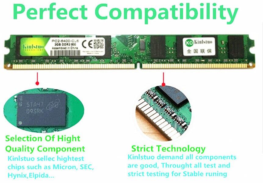 memory DDR2 DDR3_