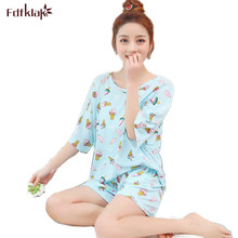 2017 Summer New Cotton O-Neck Ladies Pajamas Pijama Mujer Se