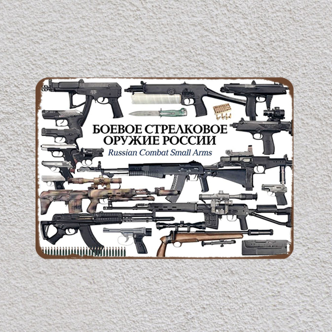 1pc Russian weapon Arm Guns AK47 plaques Tin Plate Sign wall man cave Decoration Poster metal vintage retro shabby decor garage in Plaques Signs from Home Garden