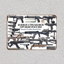 1pc Russian weapon Arm Guns AK47 plaques Tin Plate Sign wall man cave Decoration Poster metal vintage retro shabby decor garage