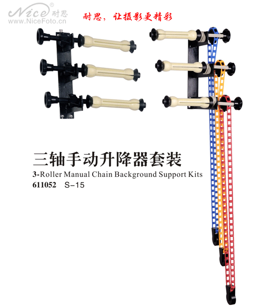 Wall mount Background frame 3 Roller Studio Wall Ceiling Mounted Manual Background Elevator System NO00DC elevator parts rope wheel elevator rope roller 79x16x12