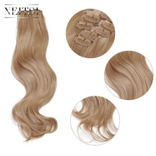 Neitsi 20 7Pcs/Set Curly Clip in Synthetic Hair Extensions 18#