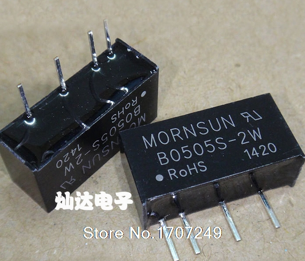 Free shipping 20PCS New original B0505S 2WR2 B0505S 2W B0505S Mornsun DC DC isolated power supply