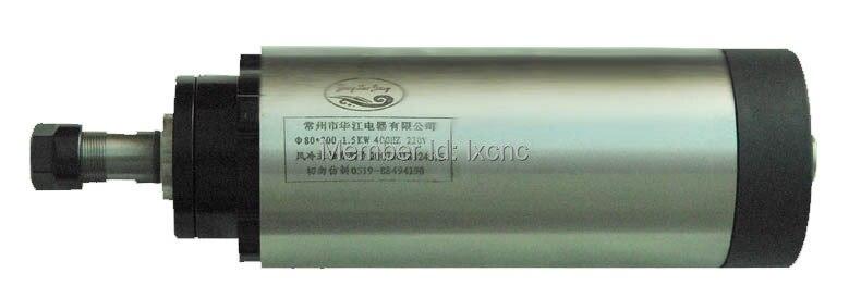 1.5 KW CNC moteur de broche Refroidi par Air Moteur de Broche ER16 pour CNC gravure fraisage sculpture AC220V 80x200mm 4 pièces roulements