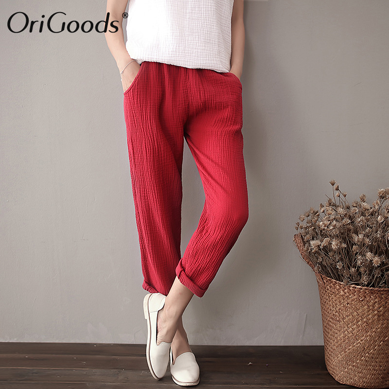 OriGoods Elastic waist Women Harem Pants Summer Cotton Casual Slim Capris Pants Original design Harem Trousers Women Pants C059