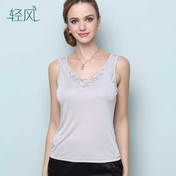 Ladies Silk Embroidery Lace Vest 100% Silk Fine Knit Sleeveless Vest Primer - DISCOUNT ITEM  0% OFF All Category