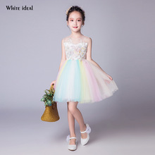 Colorful Flower Girl Dresses for Weddings and Party Elegant Rainbow Tulle Girls Ball Gown for Girls Pageant Costumes 2015 elegant a line and knee length flower girl dresses for weddings layered and unique handmade flower design