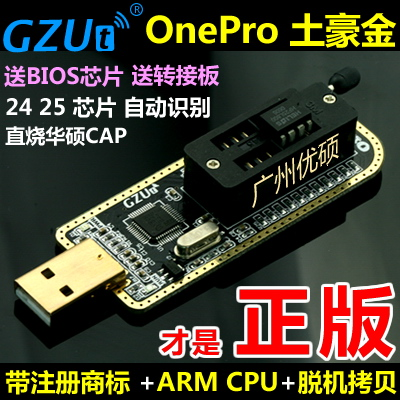 Programmer USB Motherboard Routing LCD BIOS SPI FLASH 2425 Burner