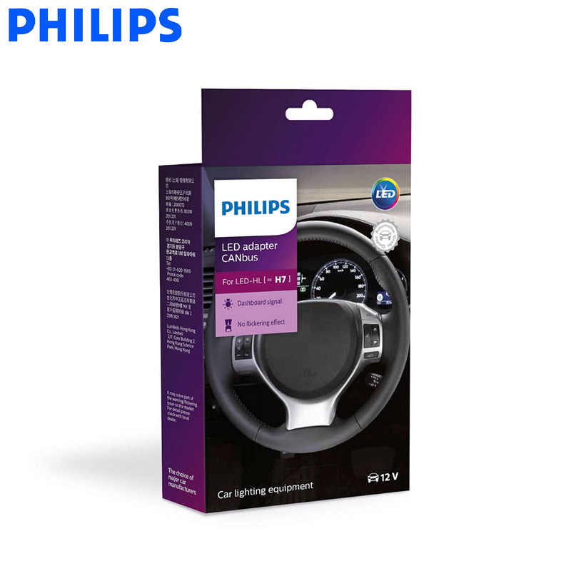 Philips 12V LED Canbus Adapter H7 Headlight Decoder Anti-flickering Car Accessories Eliminate Dashboard Warning 18952 C2, Pair