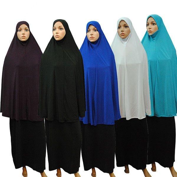Islamic clothing stores in manhattan