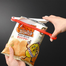 Hot Sale 1 Pc Brand New Food Sealed Clips Candy Snack Korean Creative Cute Closure(China (Mainland))