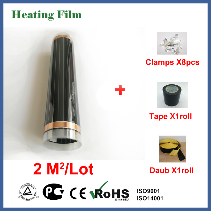 Under floor heating film 2 square meter 220V infared room heater with connection clamps
