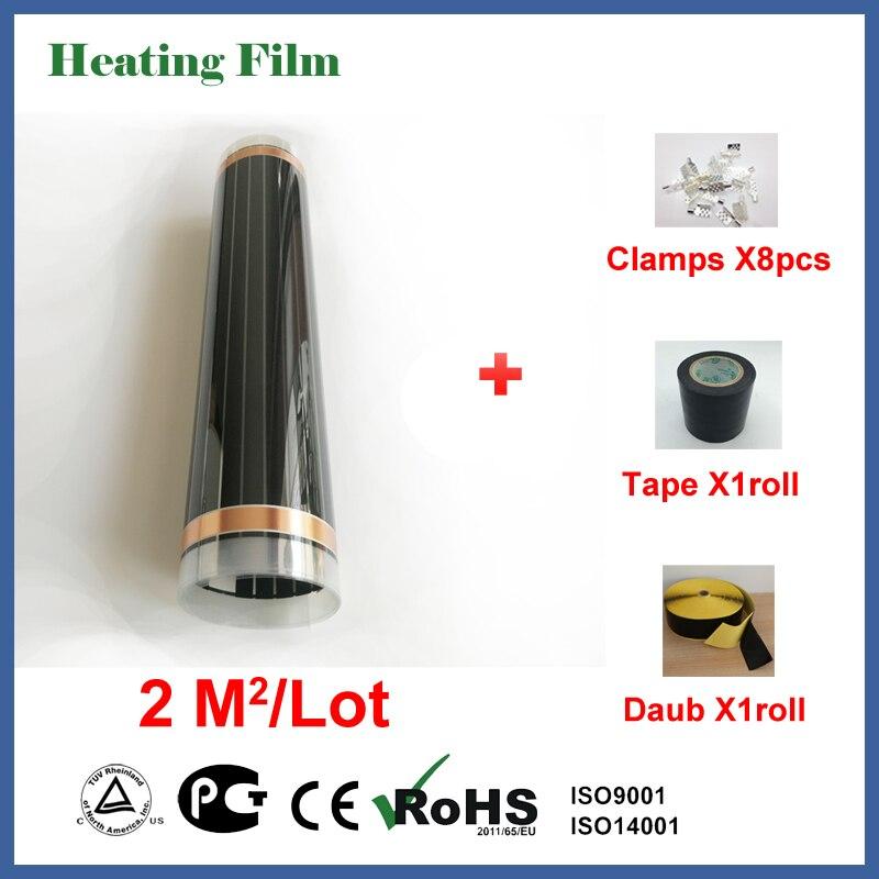 Film de chauffage par le sol 2 mètres carrés, appareil de chauffage infrarouge 220 V avec pinces de connexion