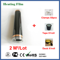 Under floor heating film 2 square meter, 220V infared room heater with connection clamps