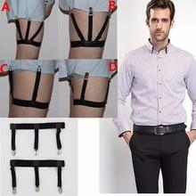 fashion Men Women Gentleman Leg Thigh Elastic Garter Belt Suspender Shirt