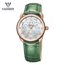 CADISEN Carving Flower Womens Watches Top Brand Quartz Watch Women Dress Bracelet Watch Wristwatch Gifts For Gifts Reloj Mujer