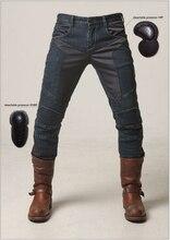 2016 новейший UglyBROS JUKE сеткой летние джинсы мото джинсы мода мужчина джинсы моторные брюки синий