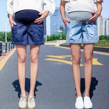 Короткие джинсы для Подушка для беременных для кормящих; Одежда для беременных; регулируемая Личности Голубые шорты женская одежда