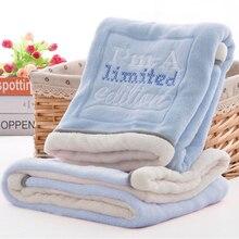 Высококачественное детское одеяло из теплого флиса Cobertor Infantil, Пеленальное Одеяло для коляски, детское постельное белье для новорожденных