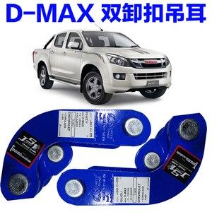 Acessórios do carro Para DMAX após o aumento polegadas ouvido pendurado placa após as atividades de talões de levantamento dmax picape frete grátis