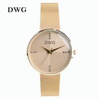 Hot DWG Watch Ladies Rose Gold Quartz Watch 2016 Wrist Watches For Women Metal Bracelet Strap