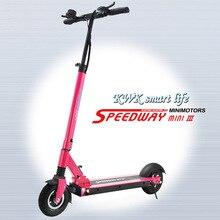 Новинка 2016 48 В 15.6A Speedway Mini 3 bldc Концентратор сильная власть электрический скутер Speedway мини III мощный скутер