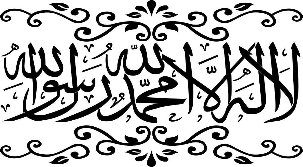 Free shopping!islamic muslim art arabic & design islamic