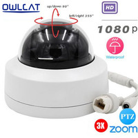 OwlCat HD 1080P 2 5 Min PTZ IP Camera 3X OpticaL Zoom Motorized Video Surveillance Night