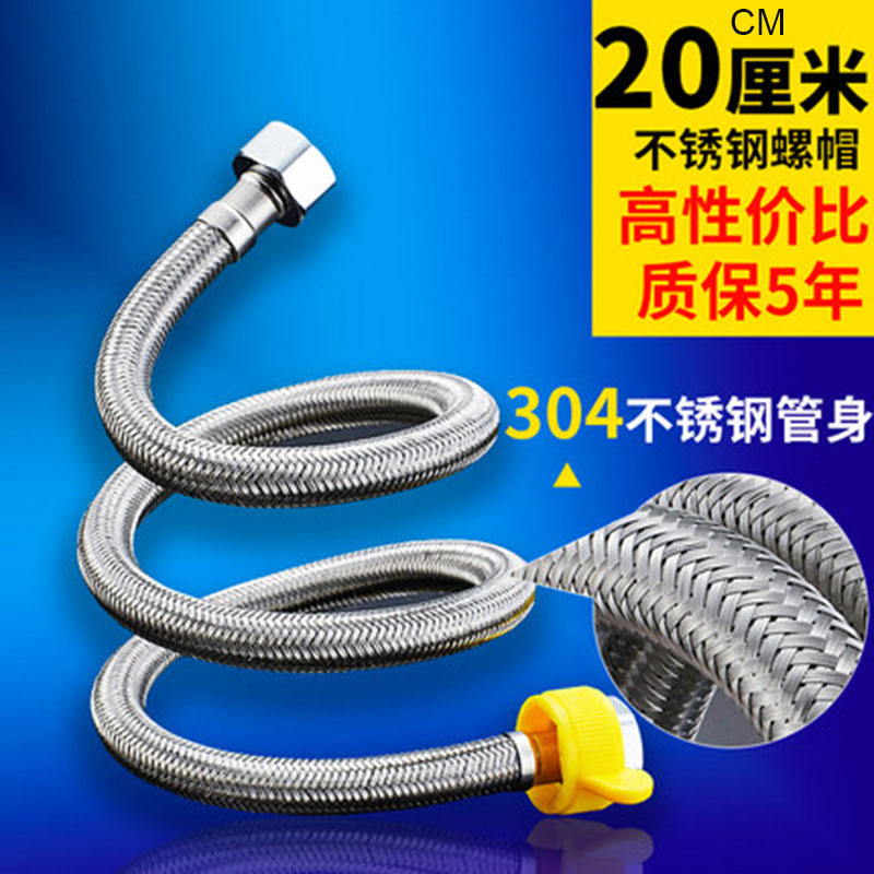 LF15001D 304 Stainless Steel Basin&Toilet Water Plumbing Hose Bathroom EPDM Heater Flexible Connect Pipes Plumbing Flexible Tube