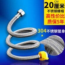 ФОТО lf15001d 304 stainless steel basin&toilet water plumbing hose bathroom epdm heater flexible connect pipes plumbing flexible tube