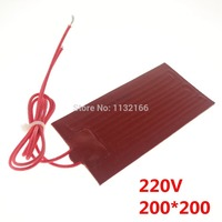 220V 300W 200*300mm Silicon Band Drum Heater Oil Biodiesel Plastic Metal Barrel Electrical Wires