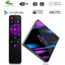 лучшая цена Tv Box Android 9.0 H96 MAX-3318 4GB 64GB RK3318 Quad Core Smart Tv 2.4/5.0G WiFi BT4.0 4K HDR10 Android Box 4GB 32GB