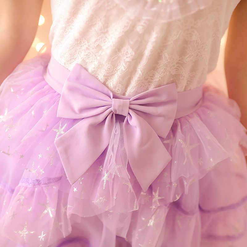 11eeaa5af8a74 Princess sweet lolita skirts Candy rain summer women's high waisted skirt  sweet long sections gauze ruffle skirt C16AB6079