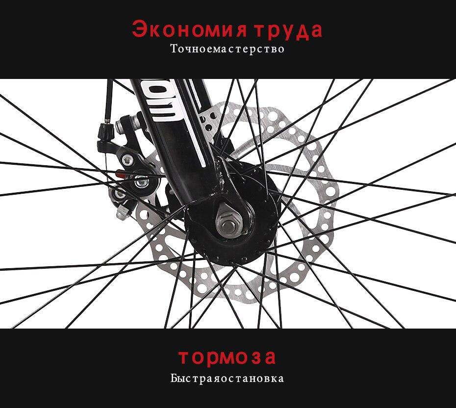 "HTB10PHOevWG3KVjSZFgq6zTspXah Love Freedom Mountain Bike 7 Speeds, 21Speeds .24 Speeds .27 Speeds Fat Bike 26x4.0""  Off-road gear reduction Beach Bike"