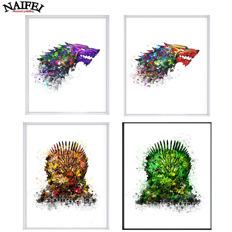 Game of thrones iron throne diy diamond painting home for Game of thrones garden ornaments