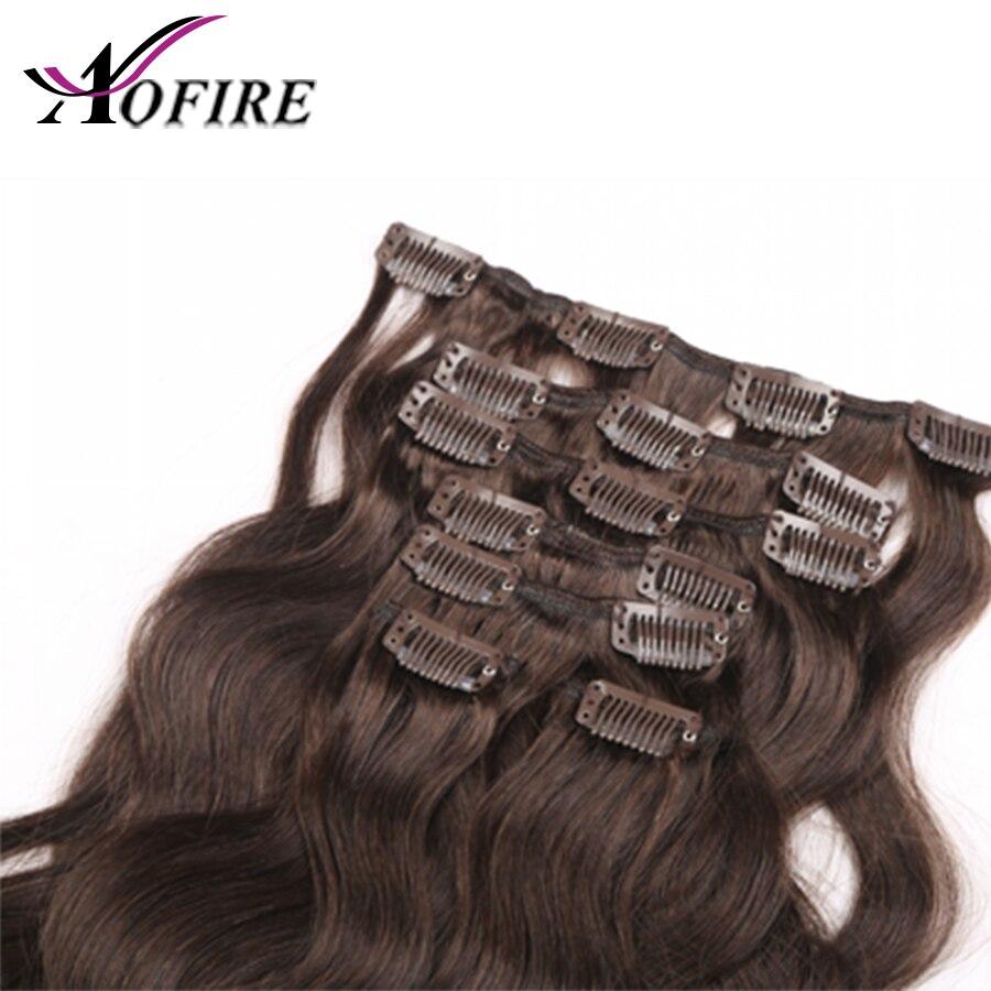 Brésilien Remy cheveux corps vague Clip en cheveux humains une pièce Extensions 8 pièces/Setl tête 120G couleur Multiple livraison gratuite