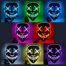 Night Atmosphere Decorative LED Mask Ghoststep Halloween Party Masque Glowing Masker Light Glow Masquerade Masks 1Pcs