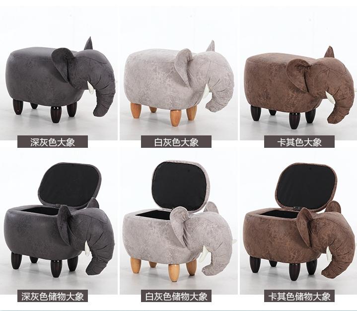 2018 nuevo producto Animal lindo del elefante heces otomana pequeña ...