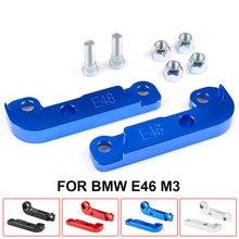 Adaptörü artan dönüş açıları yaklaşık 25% Drift kilit kiti BMW E46 non-M3 Tuning Drift güç adaptörleri ve montaj